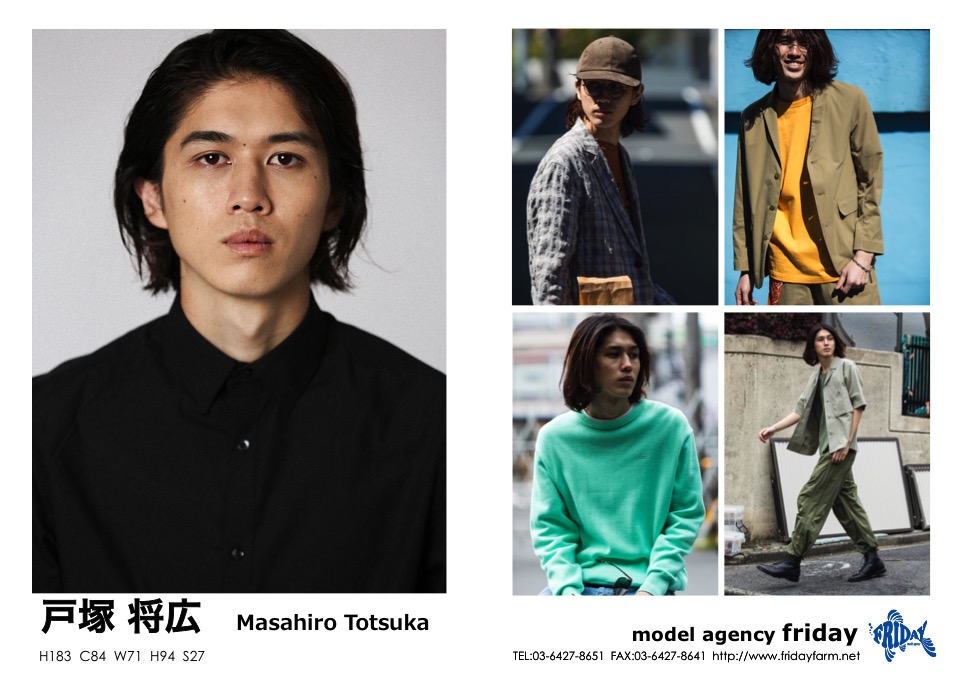 戸塚 将広 - Masahiro Totsuka | model agency friday