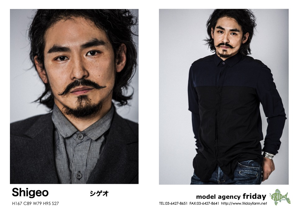 Shigeo - シゲオ | model agency friday