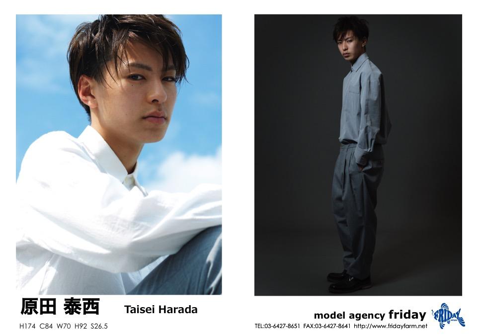 原田 泰西 - Taisei Harada | model agency friday