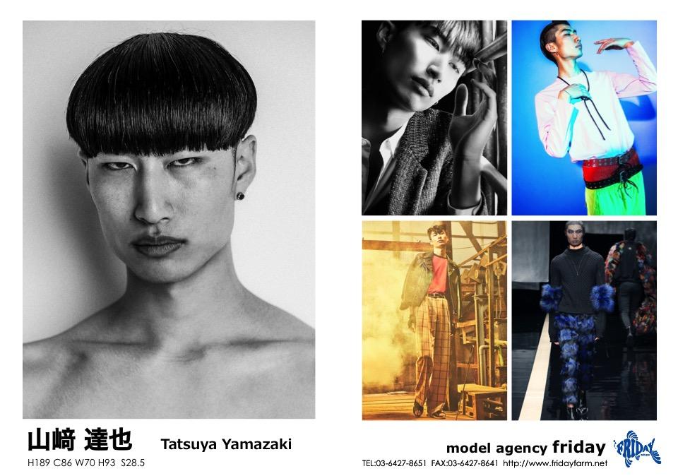 山﨑 達也 - Tatsuya Yamazaki | model agency friday