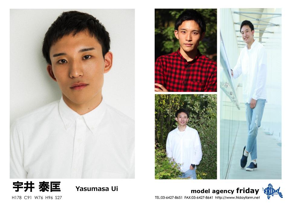 宇井 泰匡 - Yasumasa Ui | model agency friday