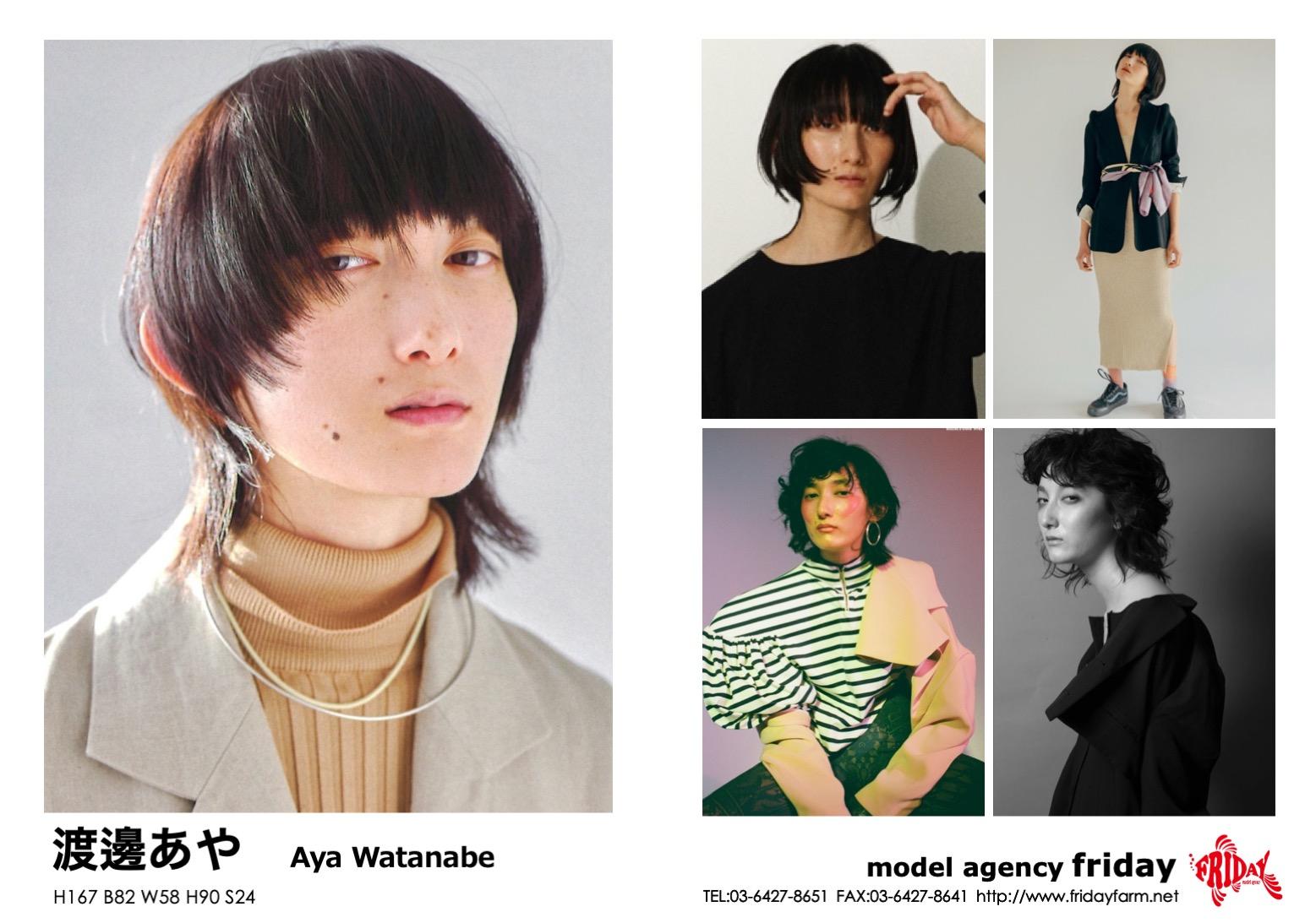 渡邊あや - Aya Watanabe   model agency friday