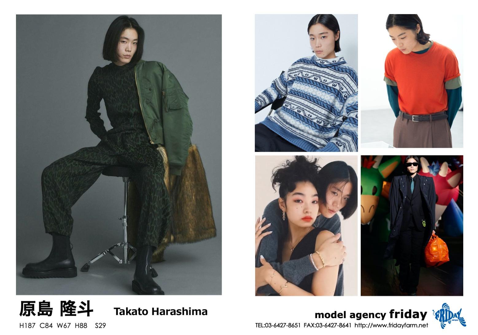 原島 隆斗 - Takato Harashima   model agency friday