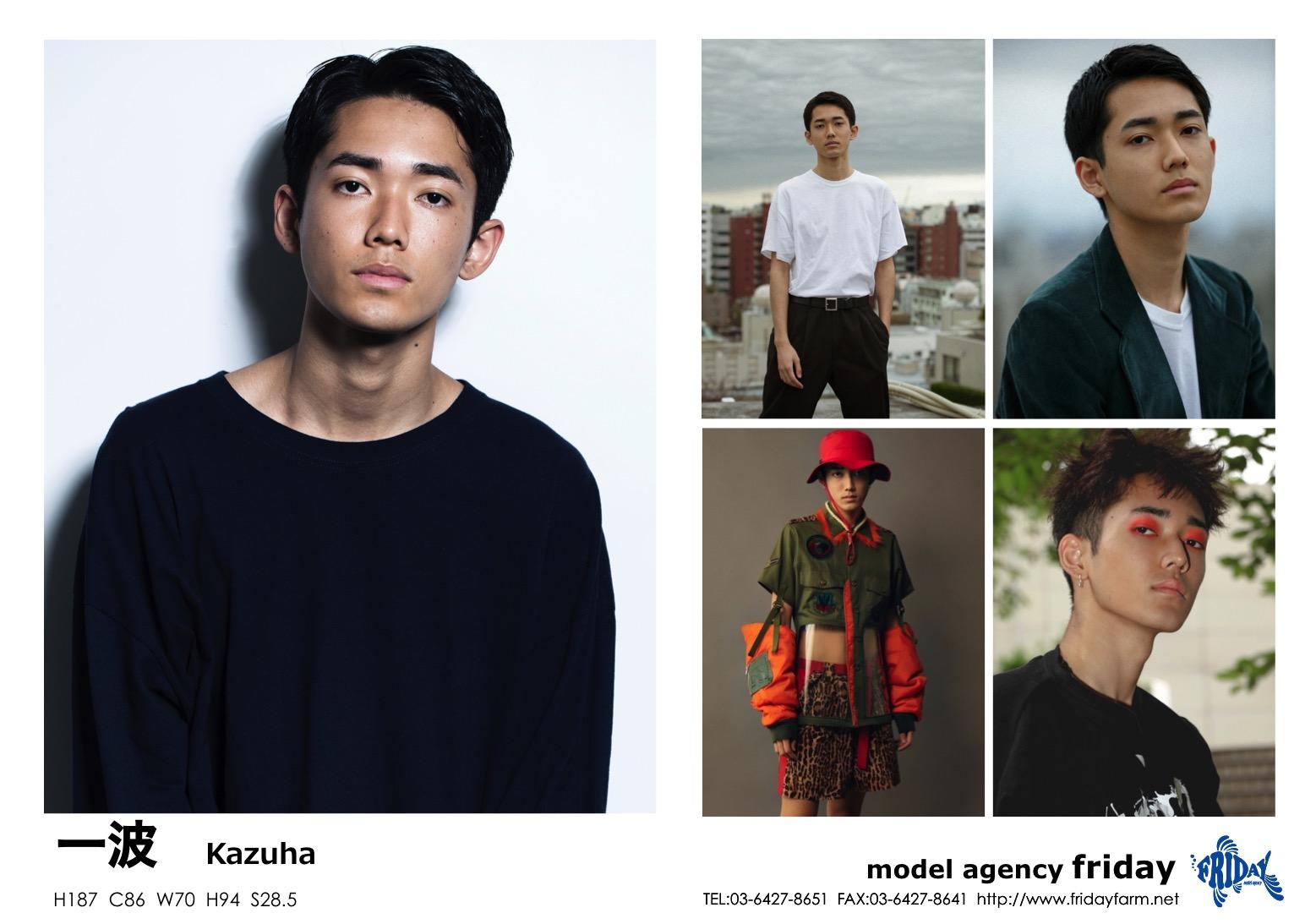 一波 - Kazuha | model agency friday