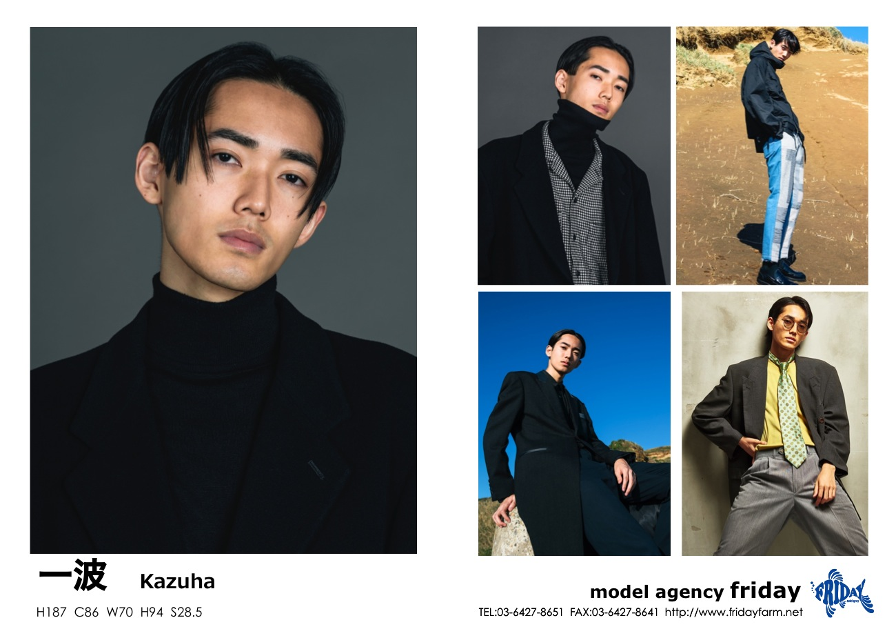 一波 - Kazuha | model agency friday