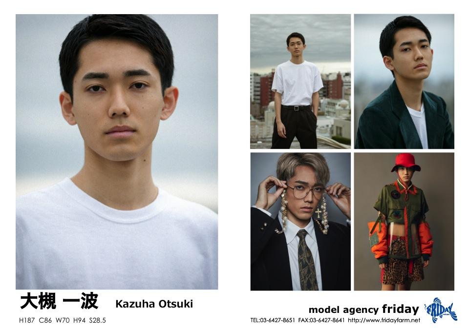 大槻 一波 - Kazuha Otsuki   model agency friday