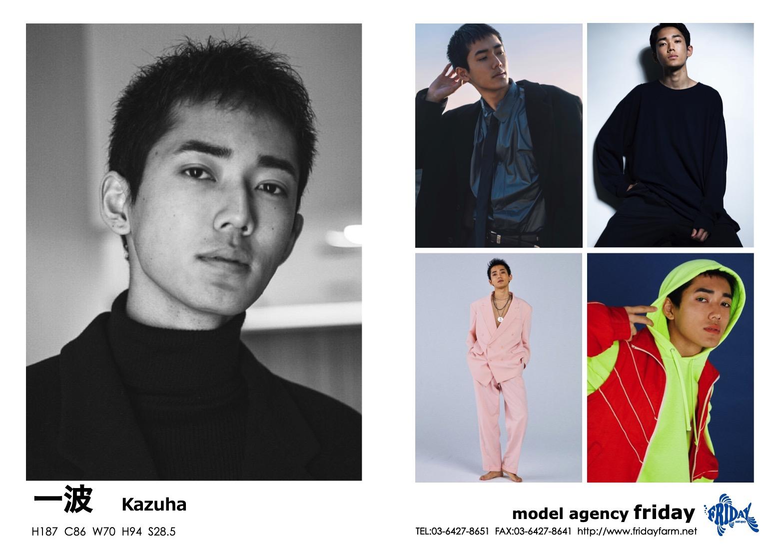 一波 - Kazuha   model agency friday