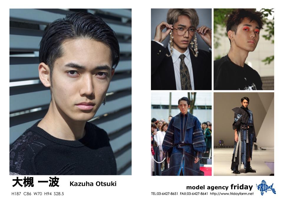 大槻 一波 - Kazuha Otsuki | model agency friday