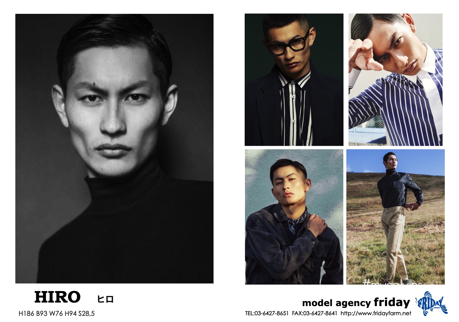 HIRO - ヒロ | model agency friday
