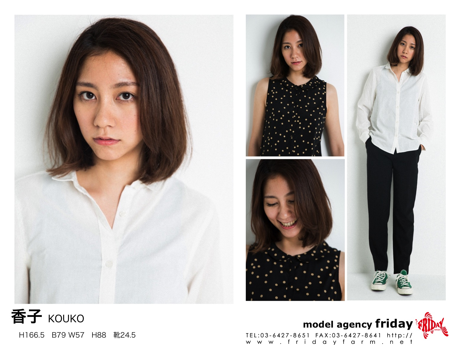 香子 - KOUKO | model agency friday