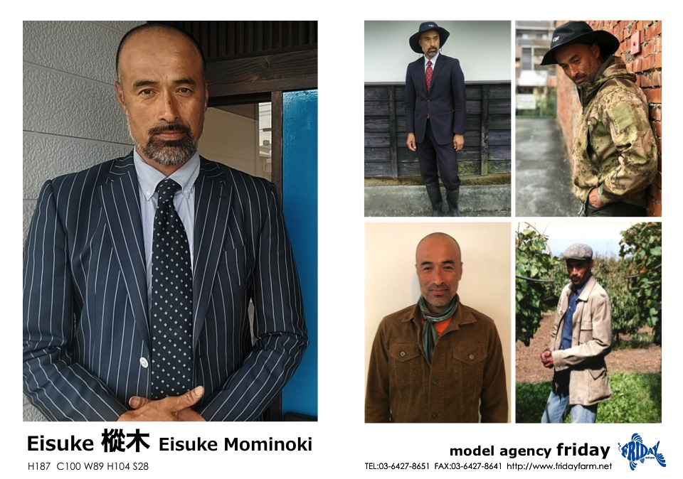 Eisuke 樅木 - Eisuke Mominoki | model agency friday