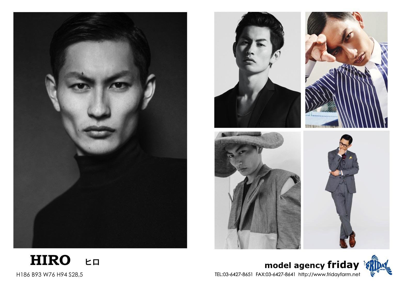 HIRO - ヒロ | model agency friday