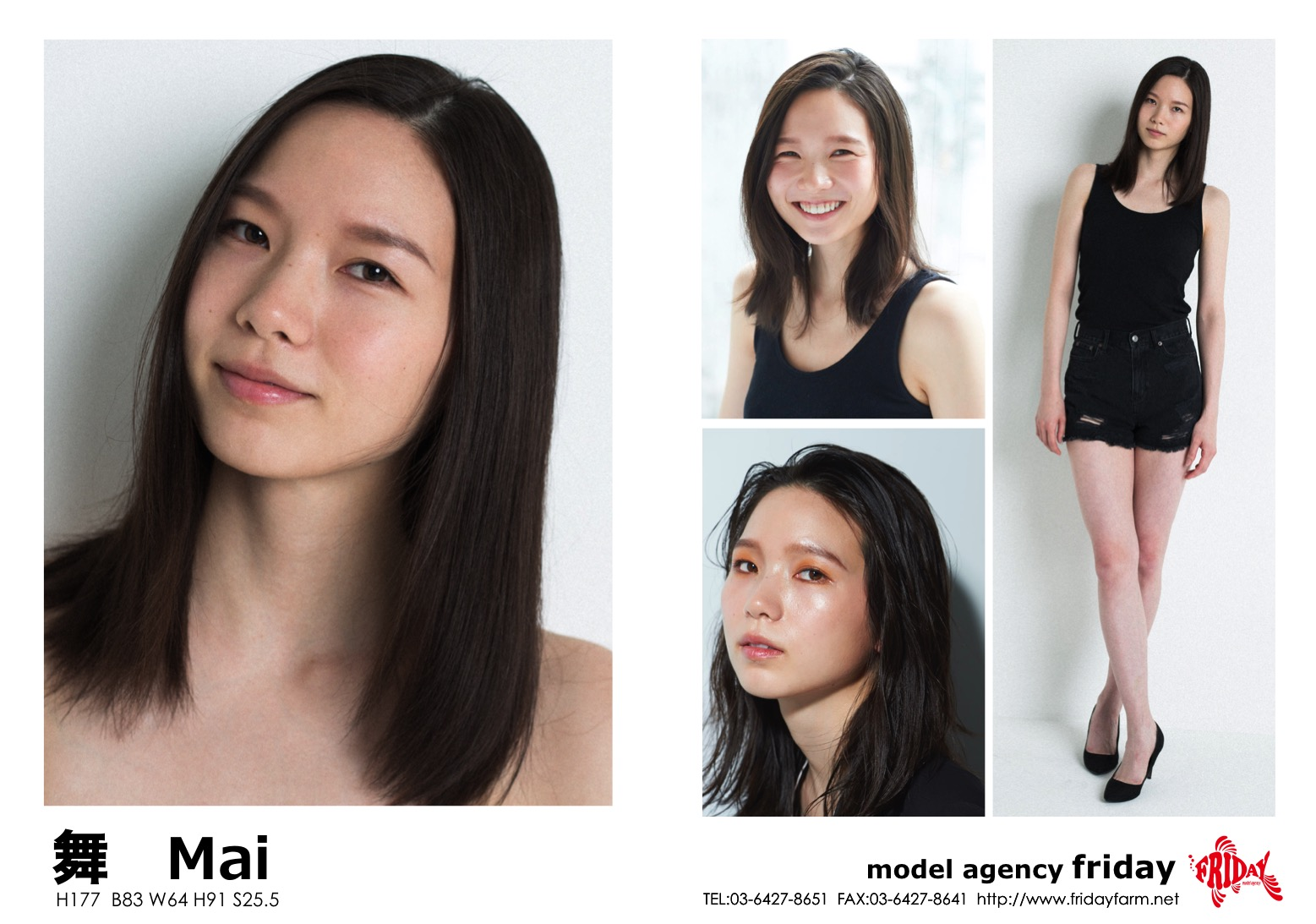 舞 - Mai | model agency friday