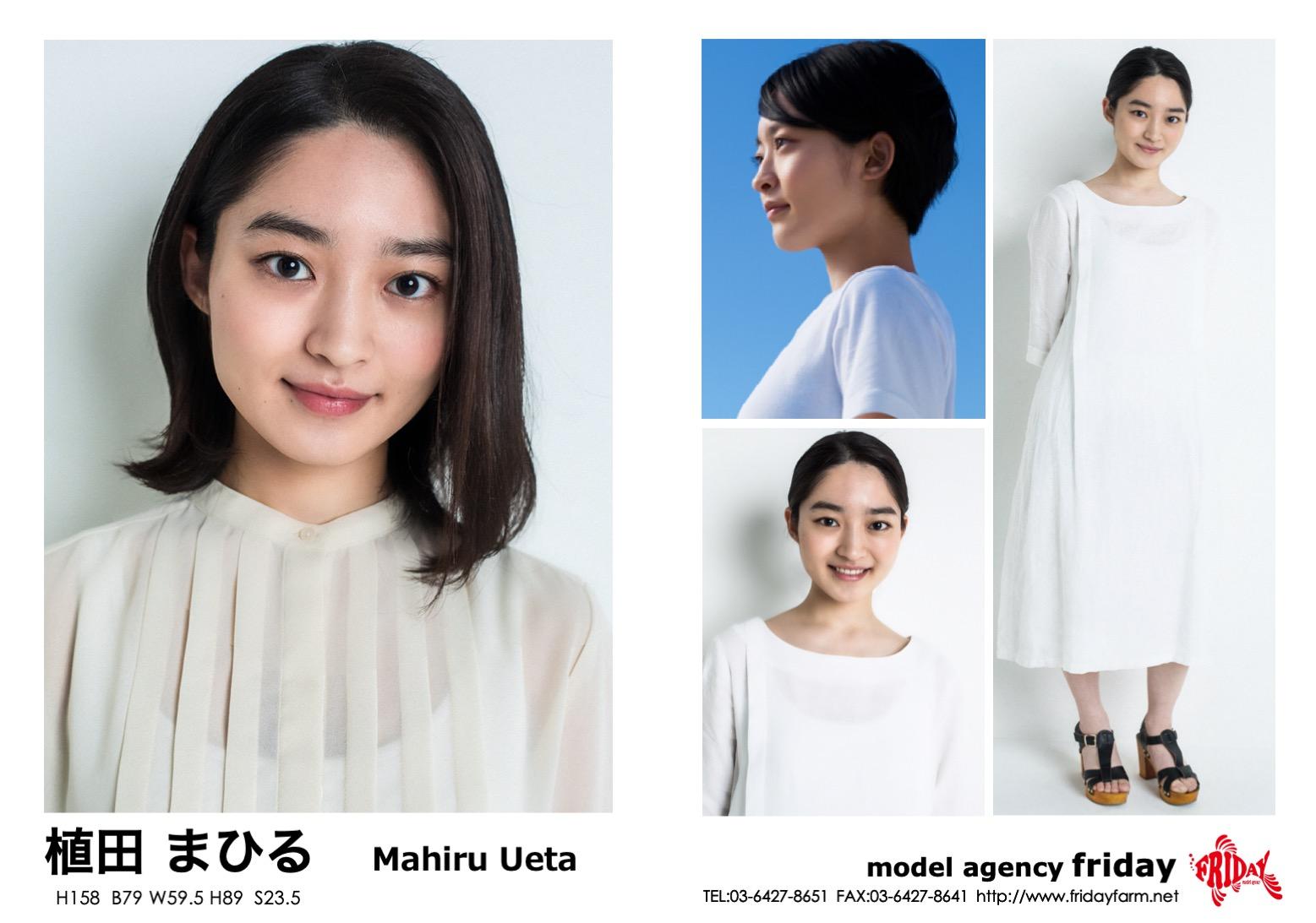 植田 まひる - Mahiru Ueta | model agency friday