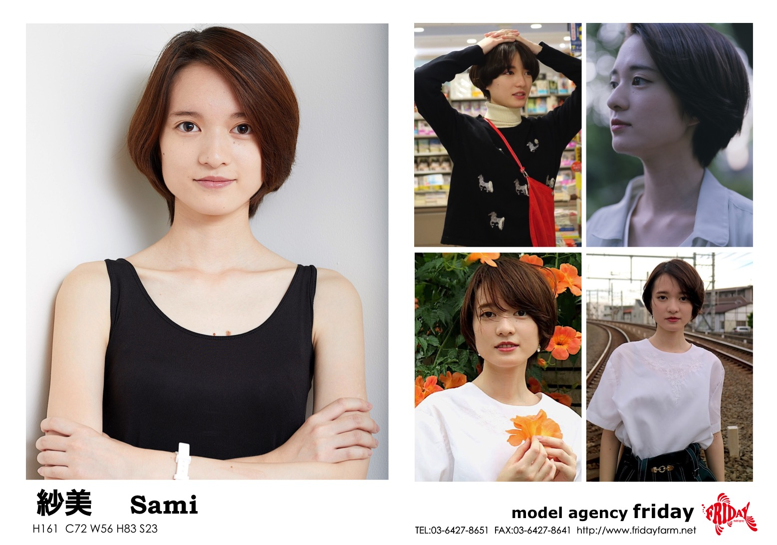 紗美 - Sami | model agency friday