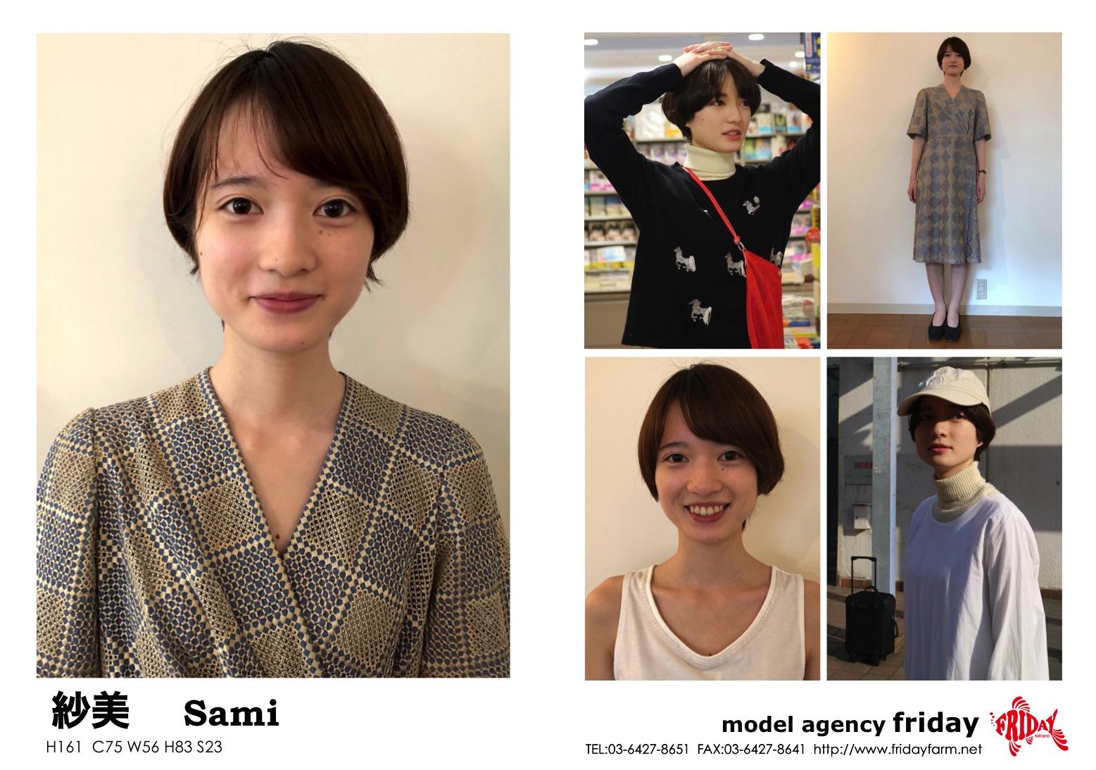 紗美 - Sami | model agency friday