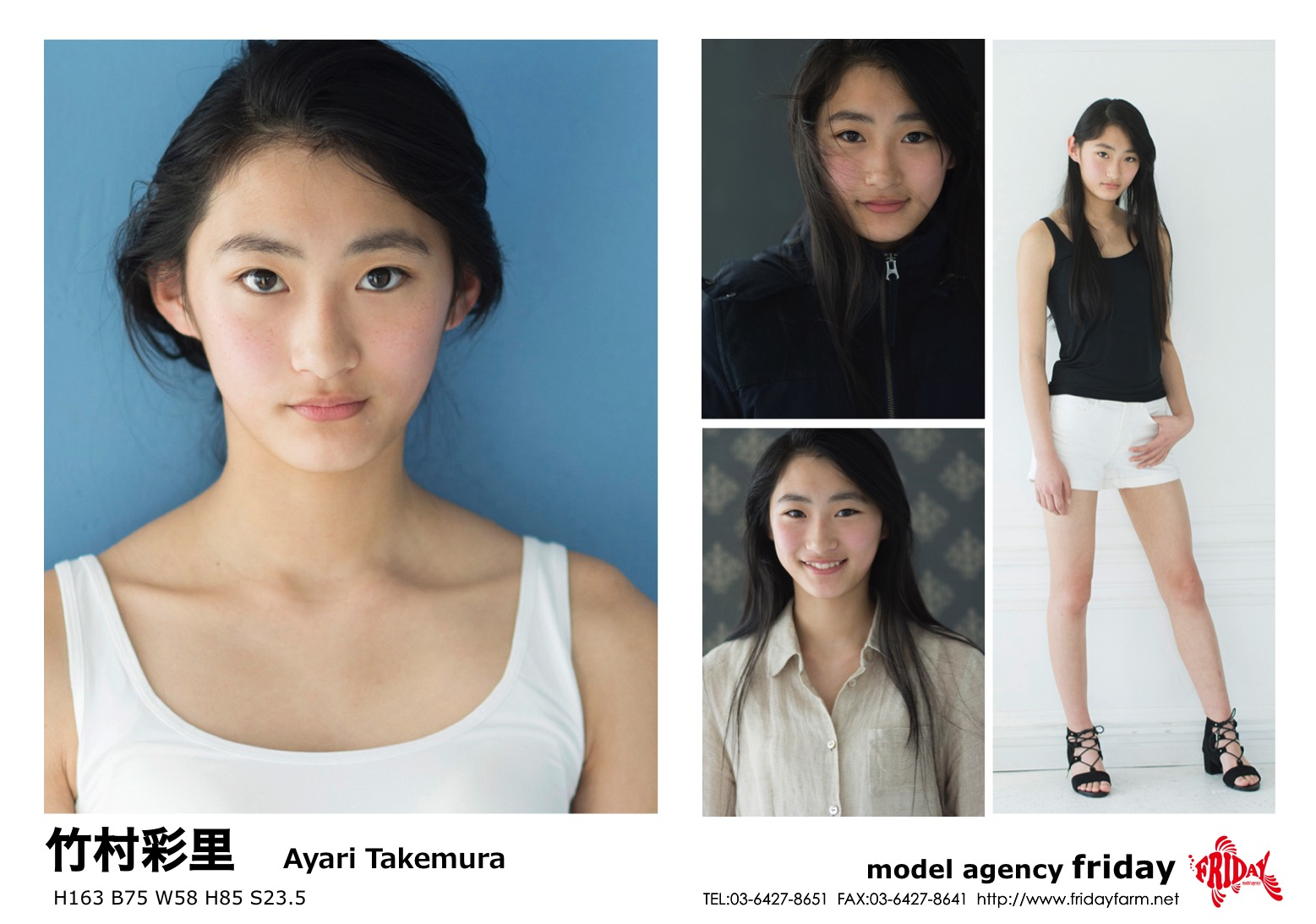竹村彩里 - Ayari Takemura | model agency friday