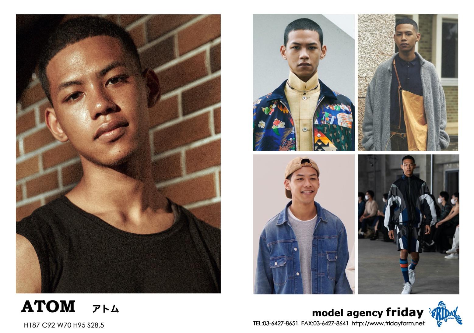 ATOM - アトム   model agency friday