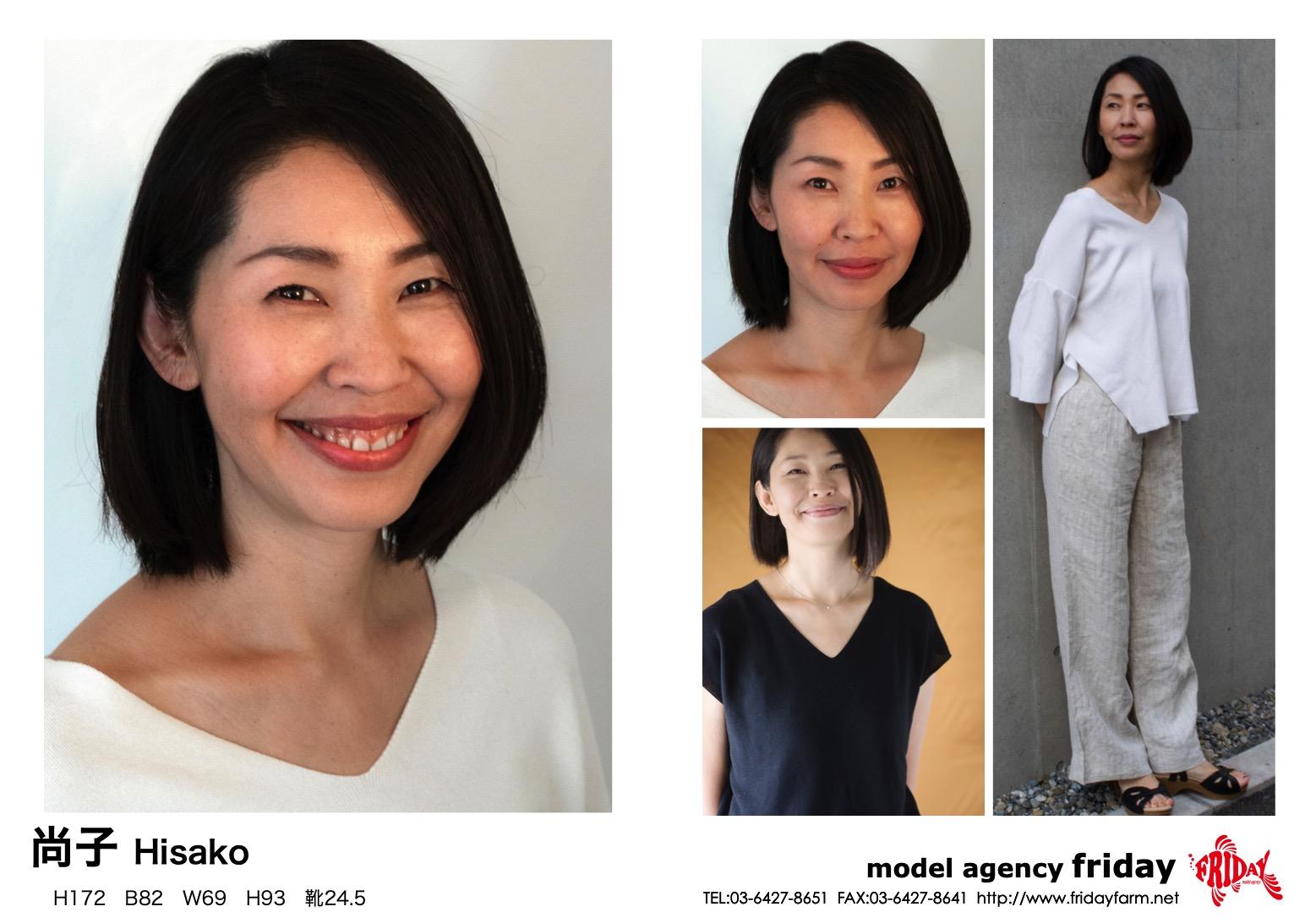 尚子 - Hisako | model agency friday