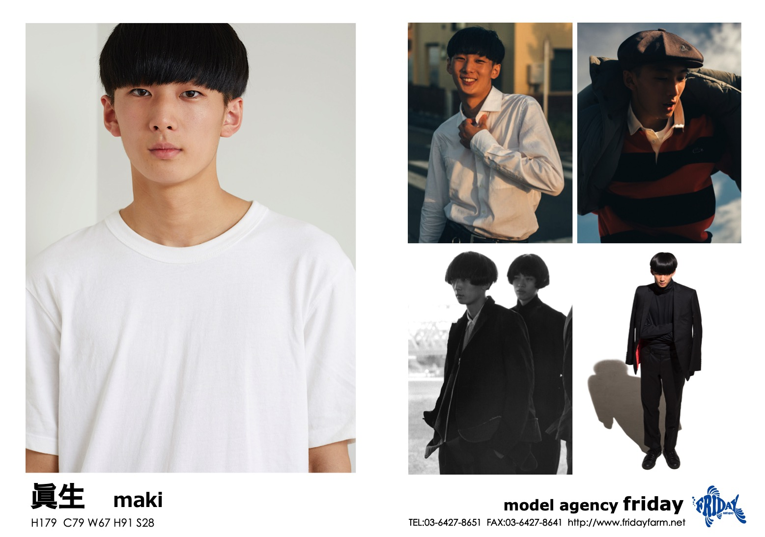 眞生 - maki | model agency friday