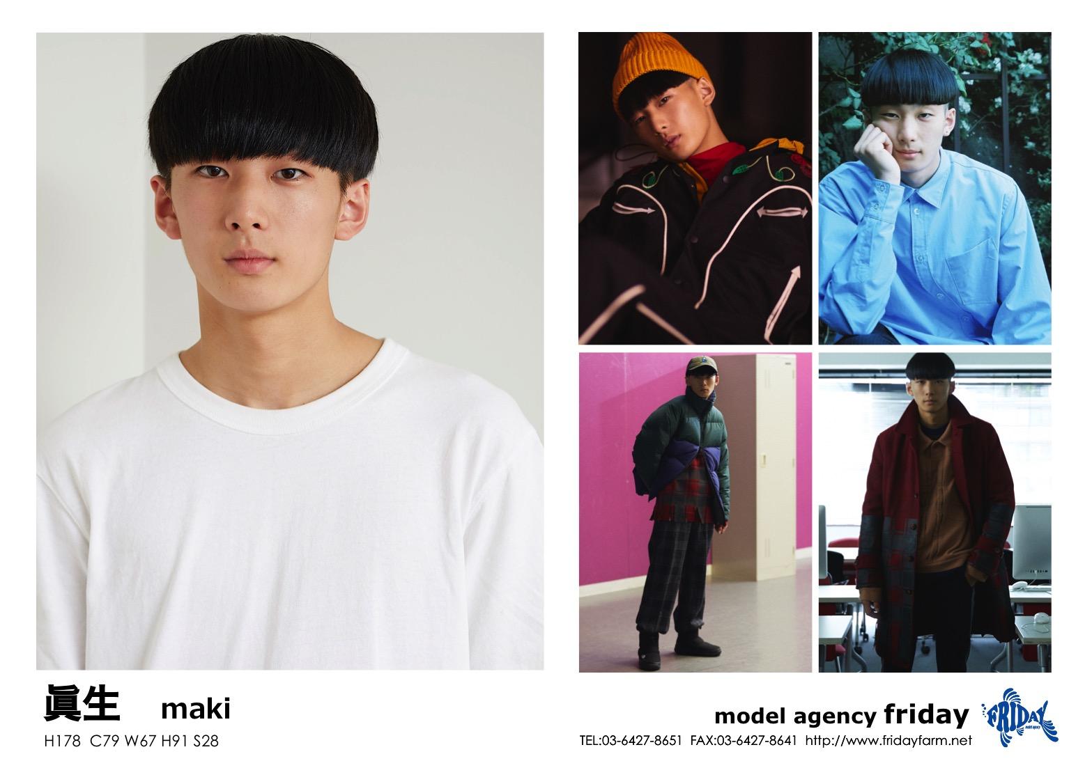 眞生 - maki | model agency friday