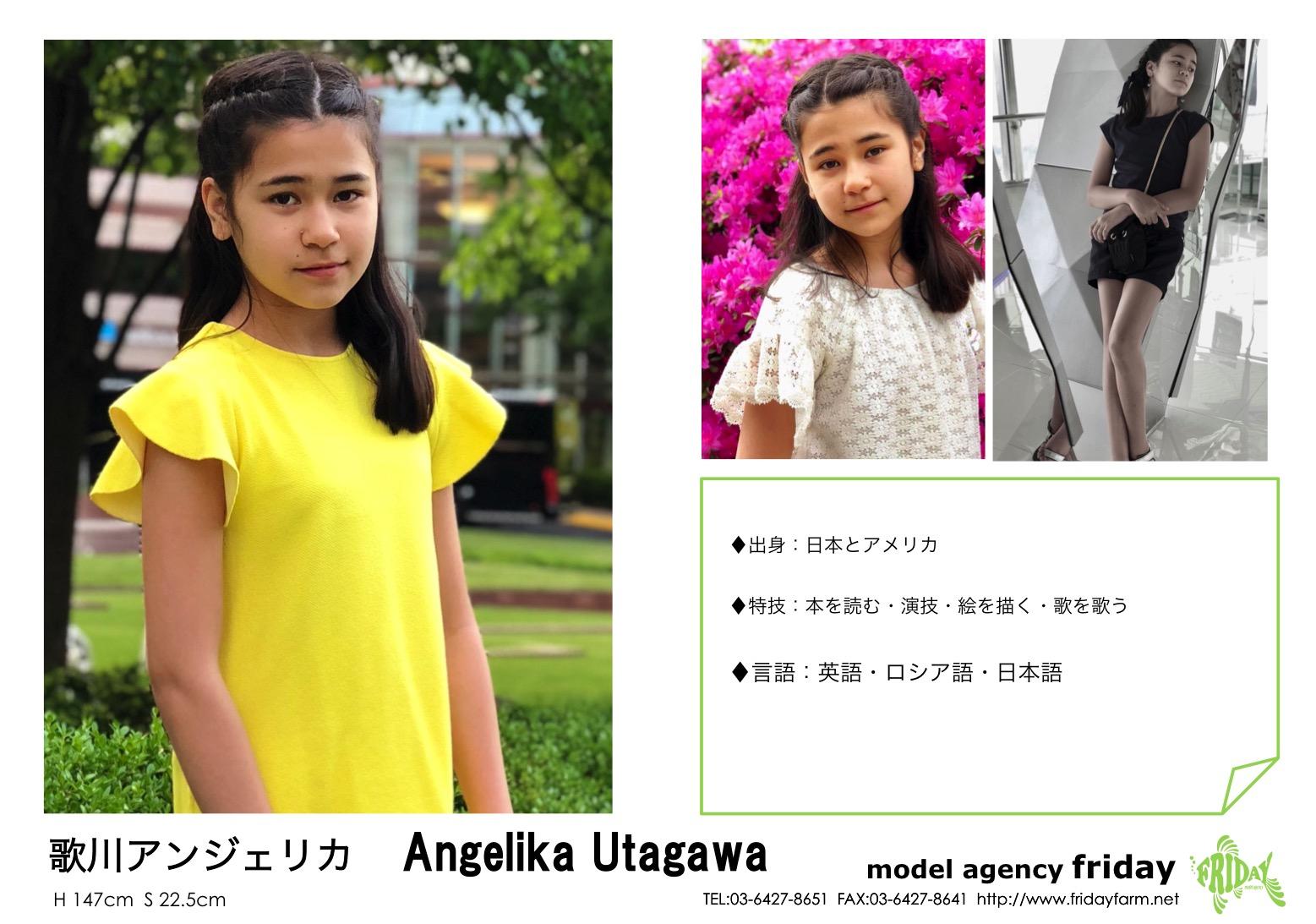 Angelika Utagawa - 歌川アンジェリカ | model agency friday