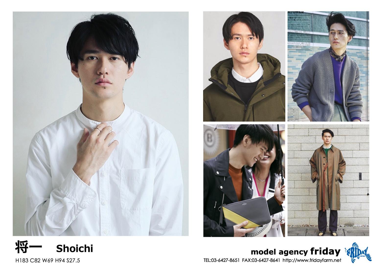 将一 - Shoichi | model agency friday