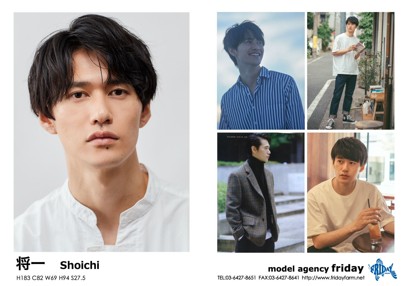 将一 - Shoichi | model agency friday