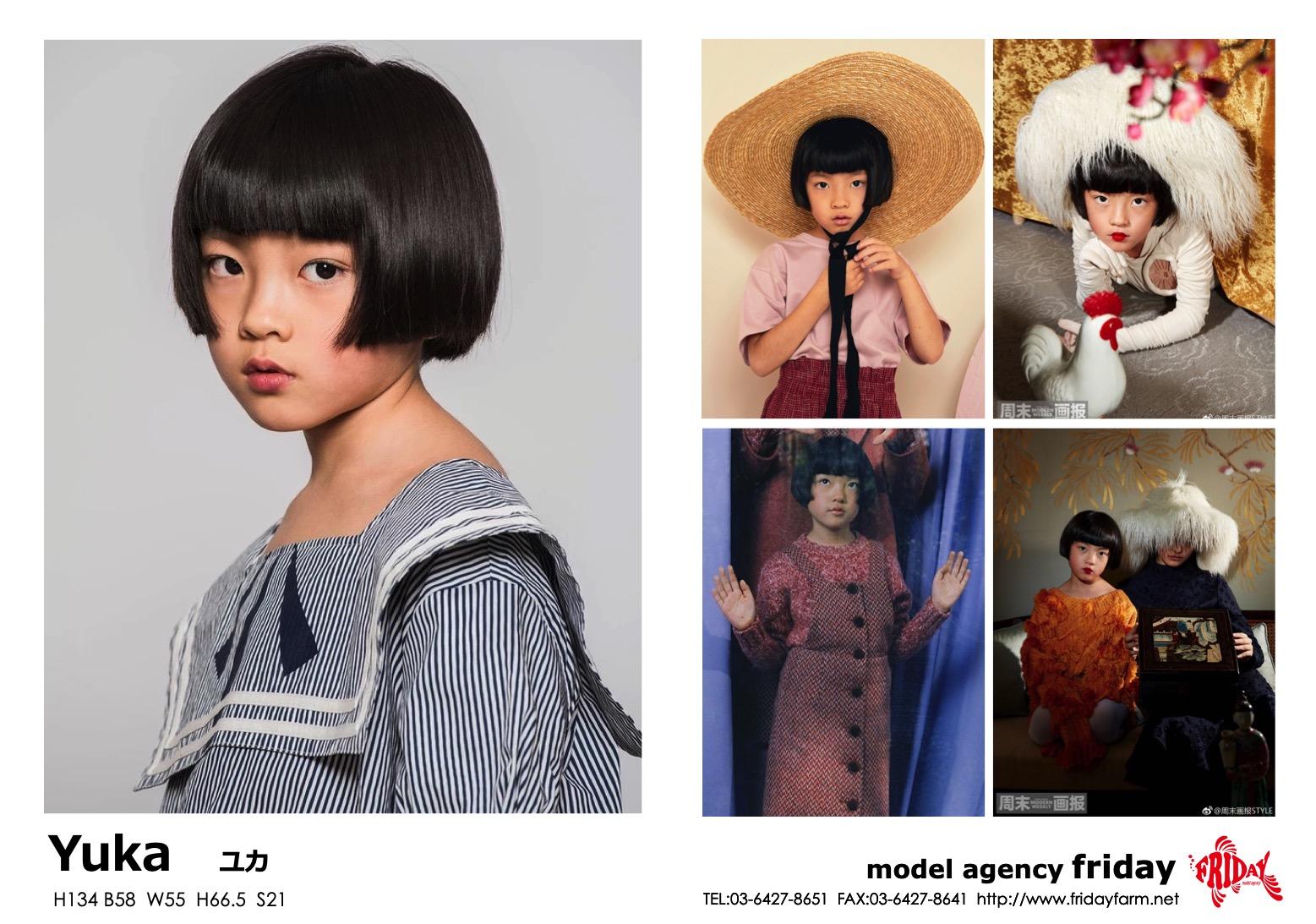 Yuka - ユカ | model agency friday