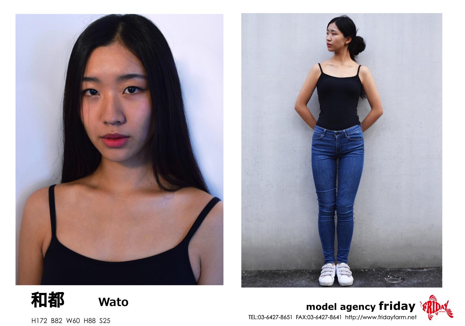 和都 - Wato | model agency friday