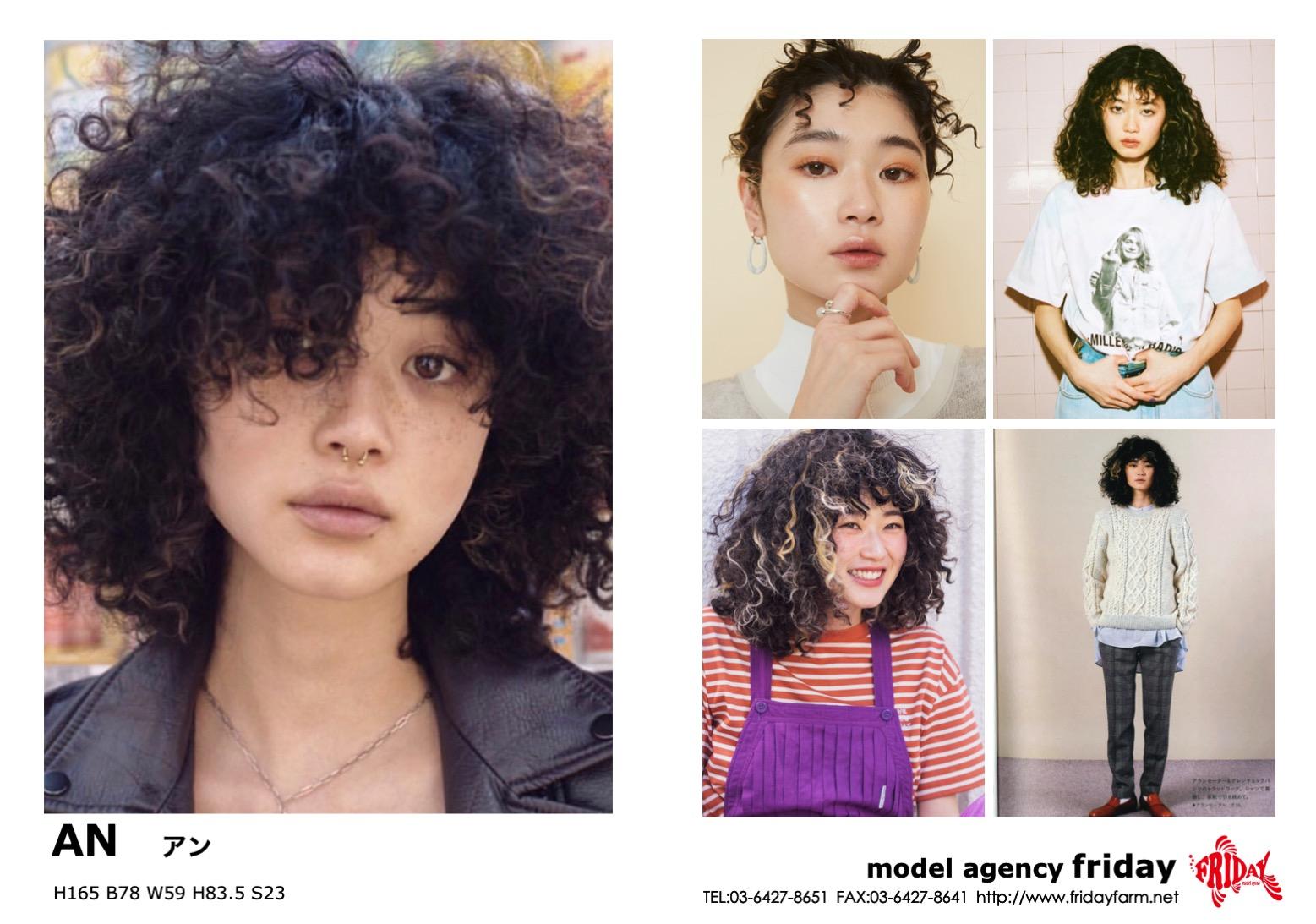 AN - アン | model agency friday