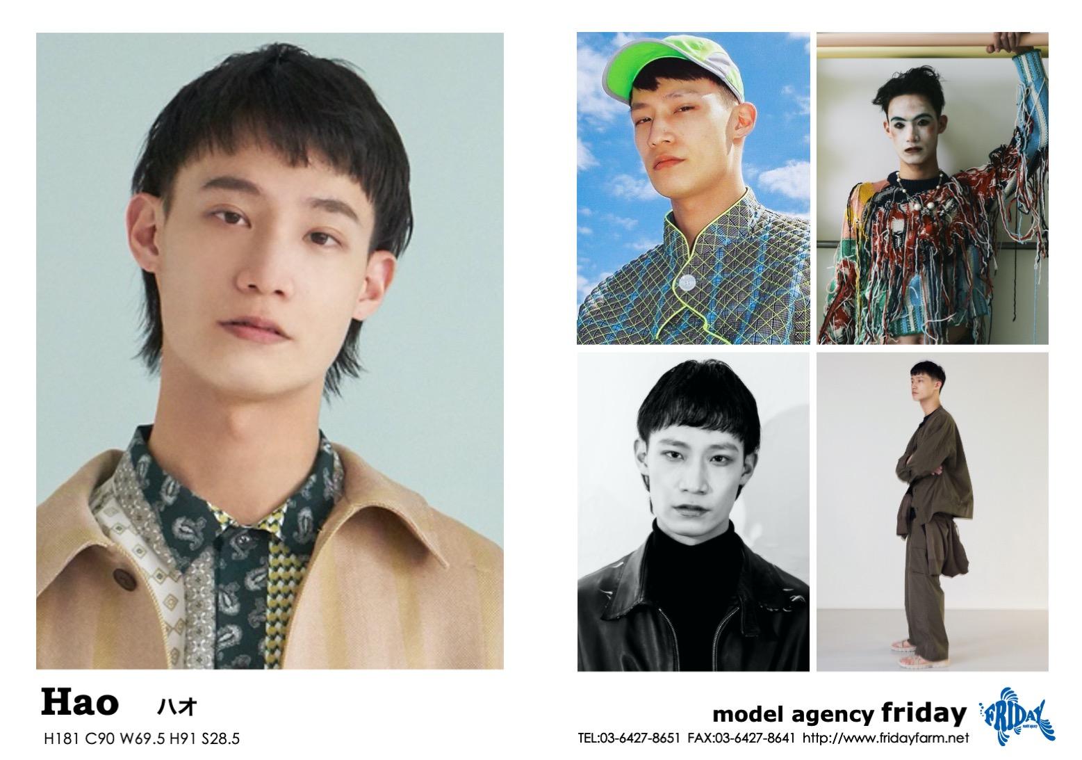 Hao - ハオ | model agency friday