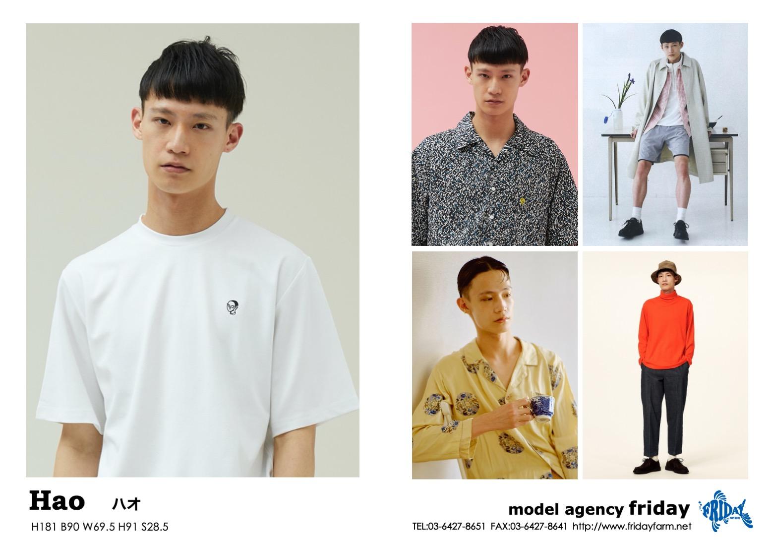 Hao - ハオ   model agency friday