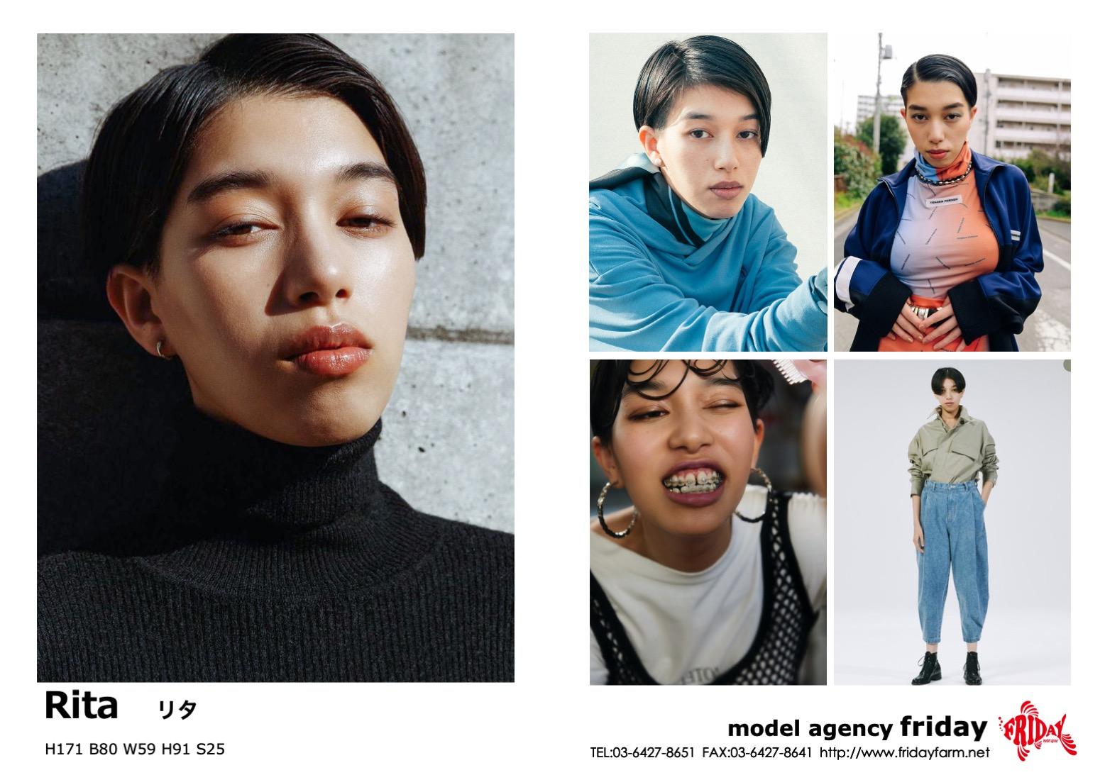 Rita - リタ   model agency friday