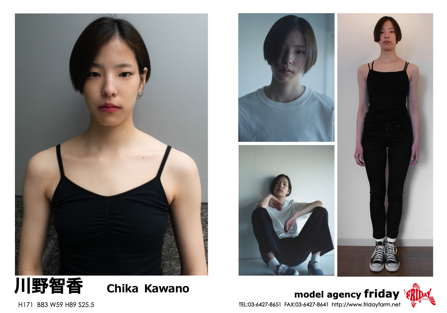 川野 智香 - Chika Kawano | model agency friday