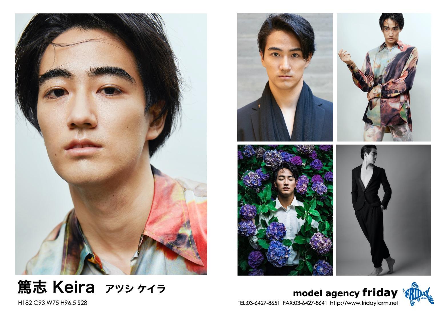 篤志 Keira - Atsushi Keira | model agency friday