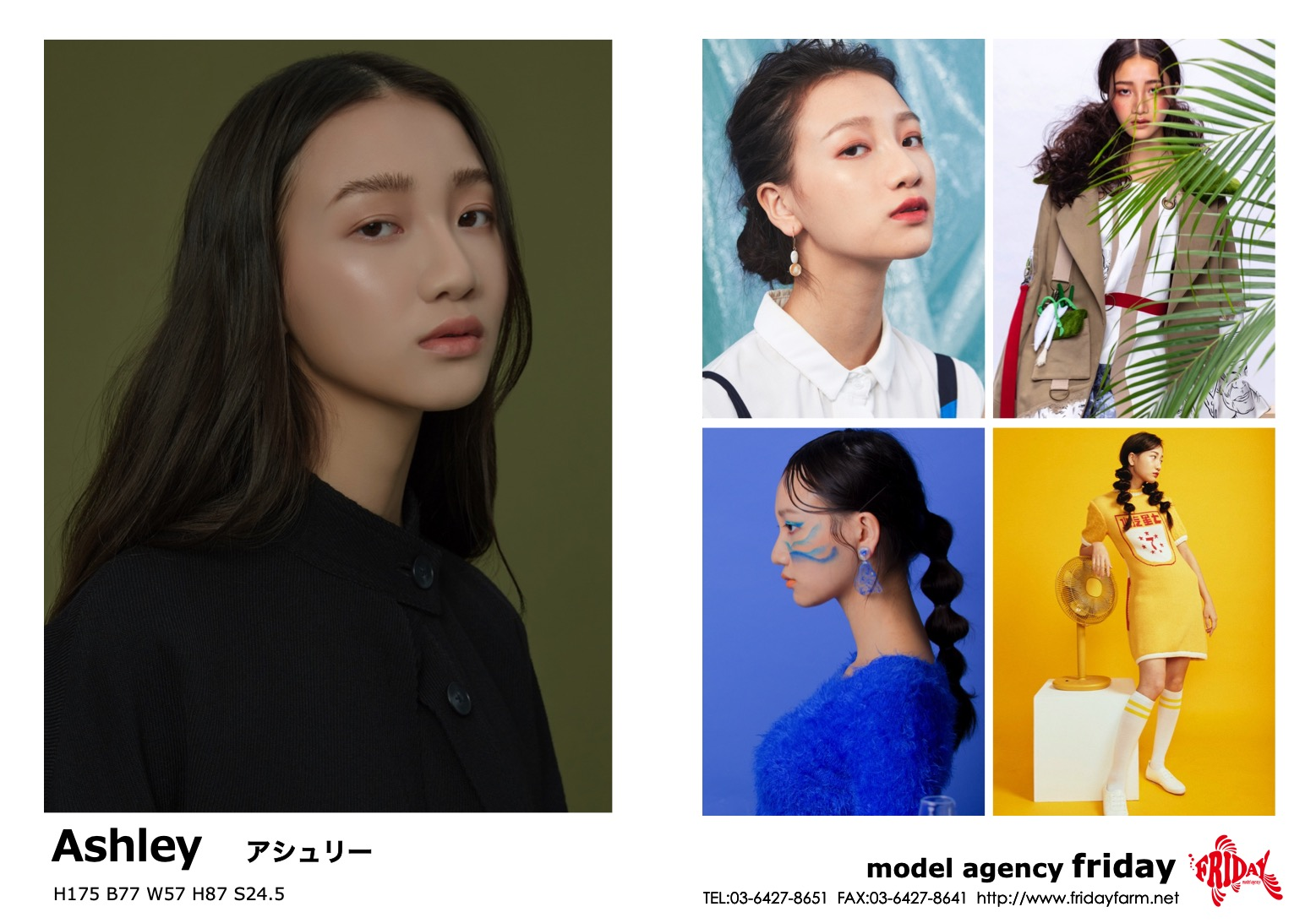 Ashley - アシュリー | model agency friday