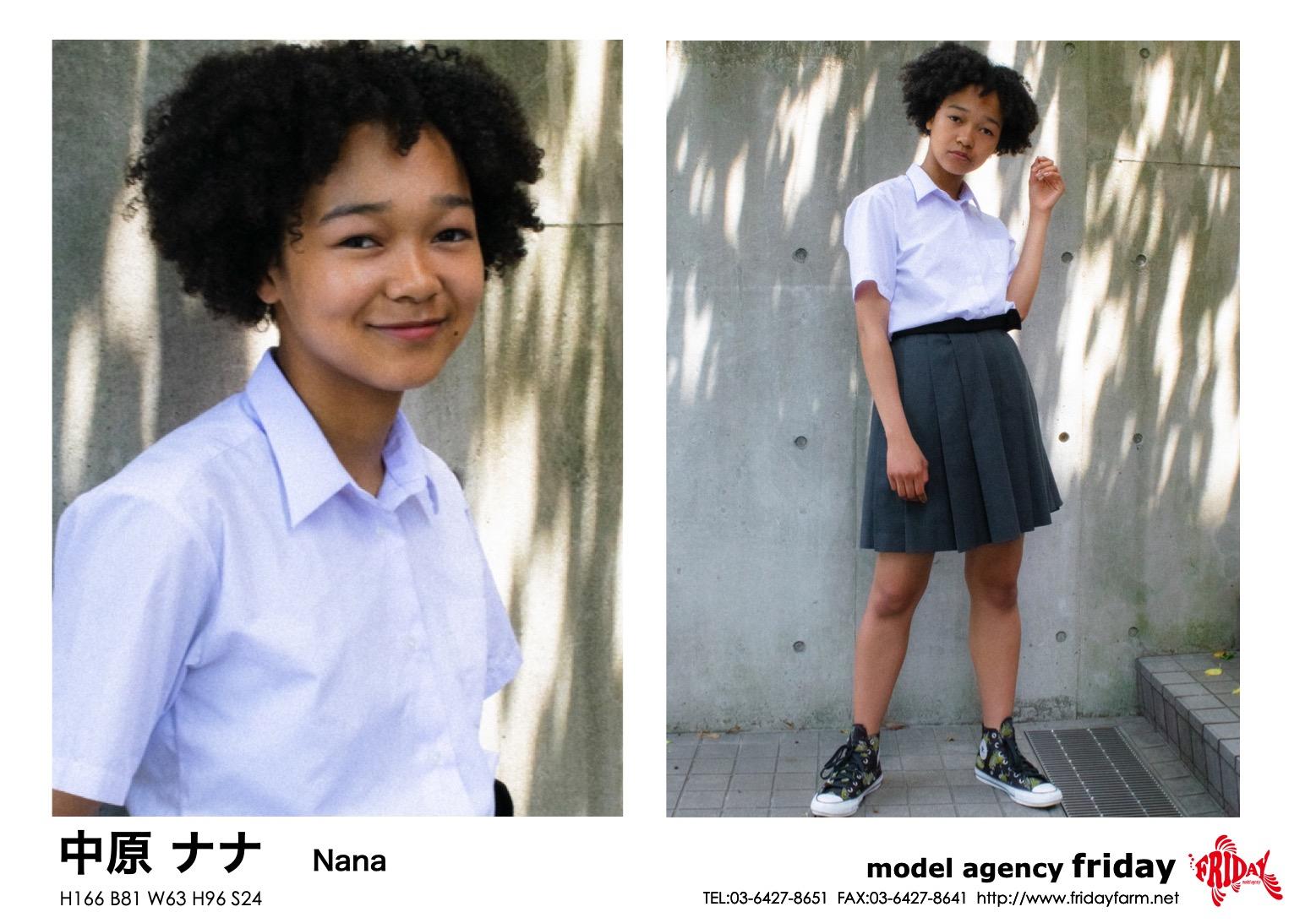 中原 ナナ - Nana Nakahara | model agency friday