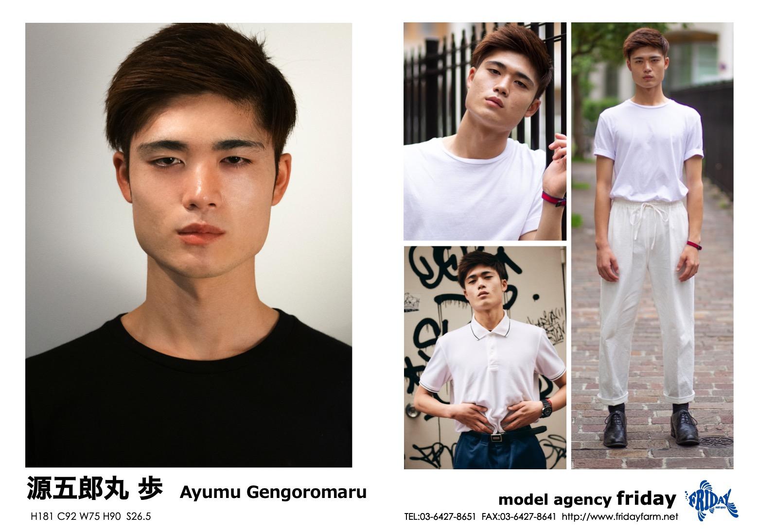 源五郎丸 歩 - Ayumu Gengoromaru | model agency friday