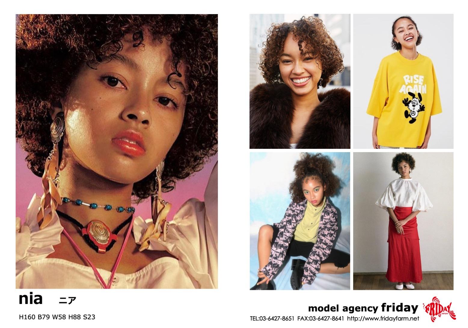 nia - ニア | model agency friday