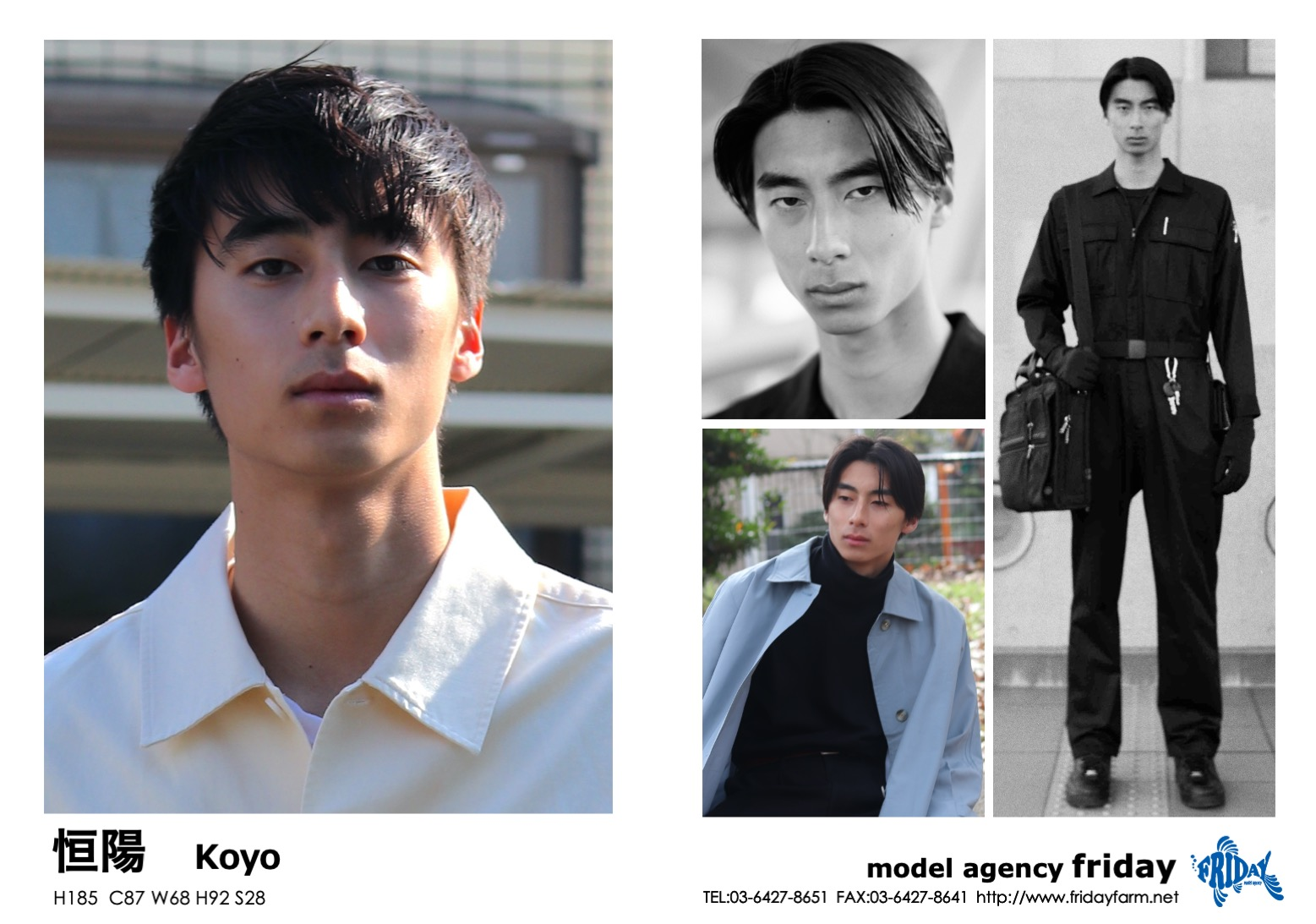 恒陽 - Koyo | model agency friday