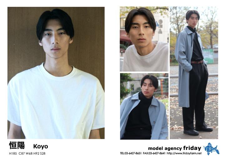 恒陽 - Koyo   model agency friday