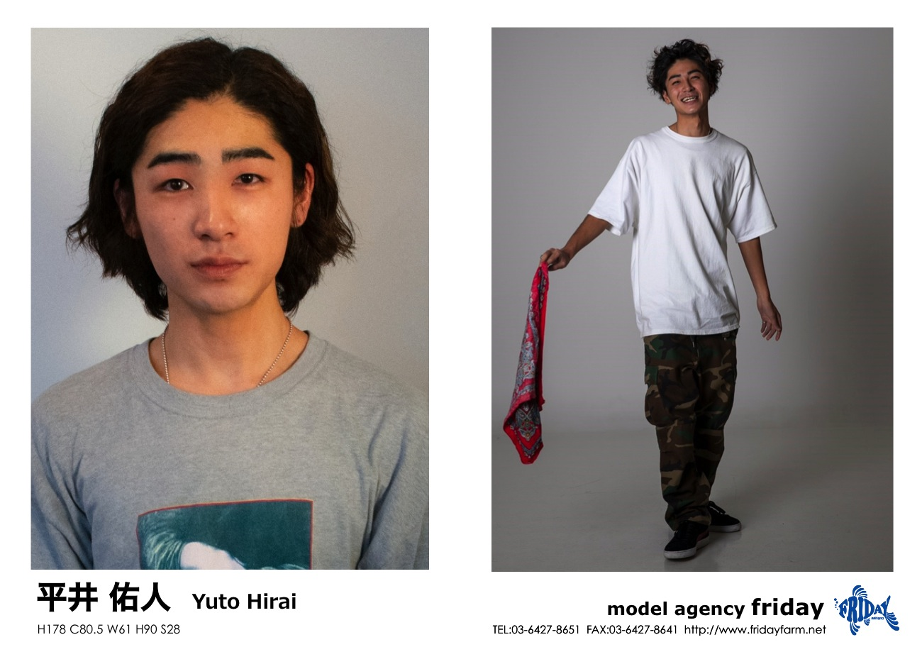 平井佑人 - Yuto Hirai | model agency friday