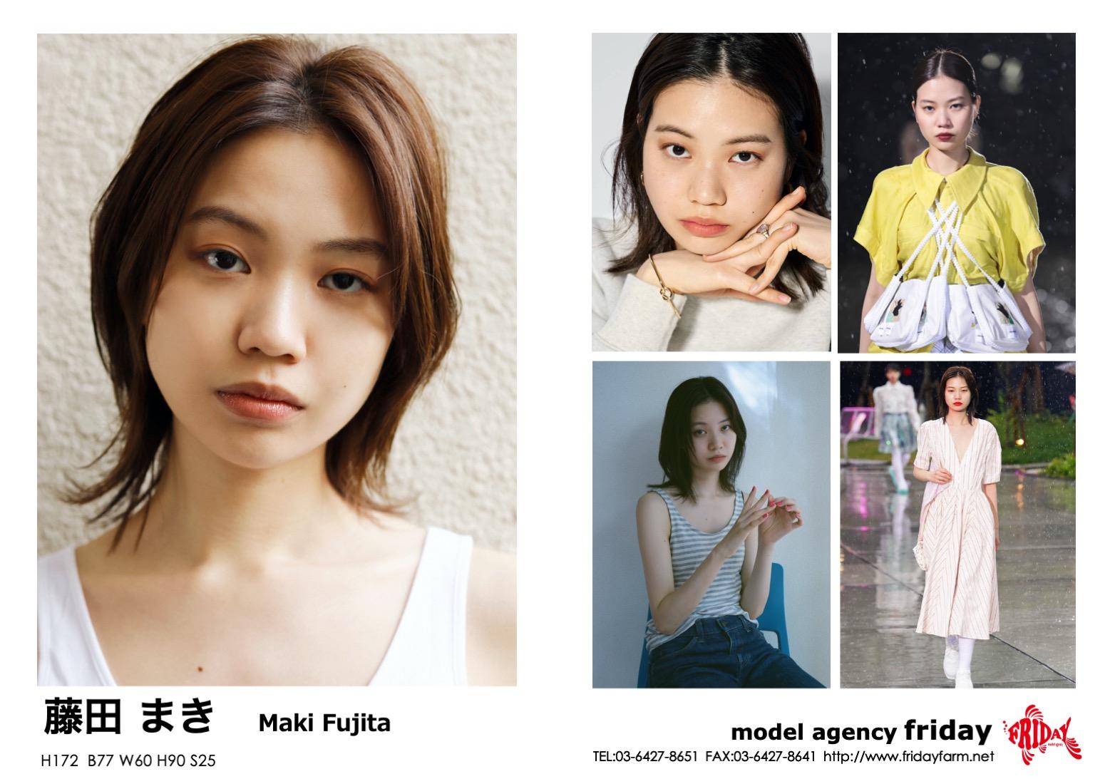 藤田 まき - Maki Fujita   model agency friday