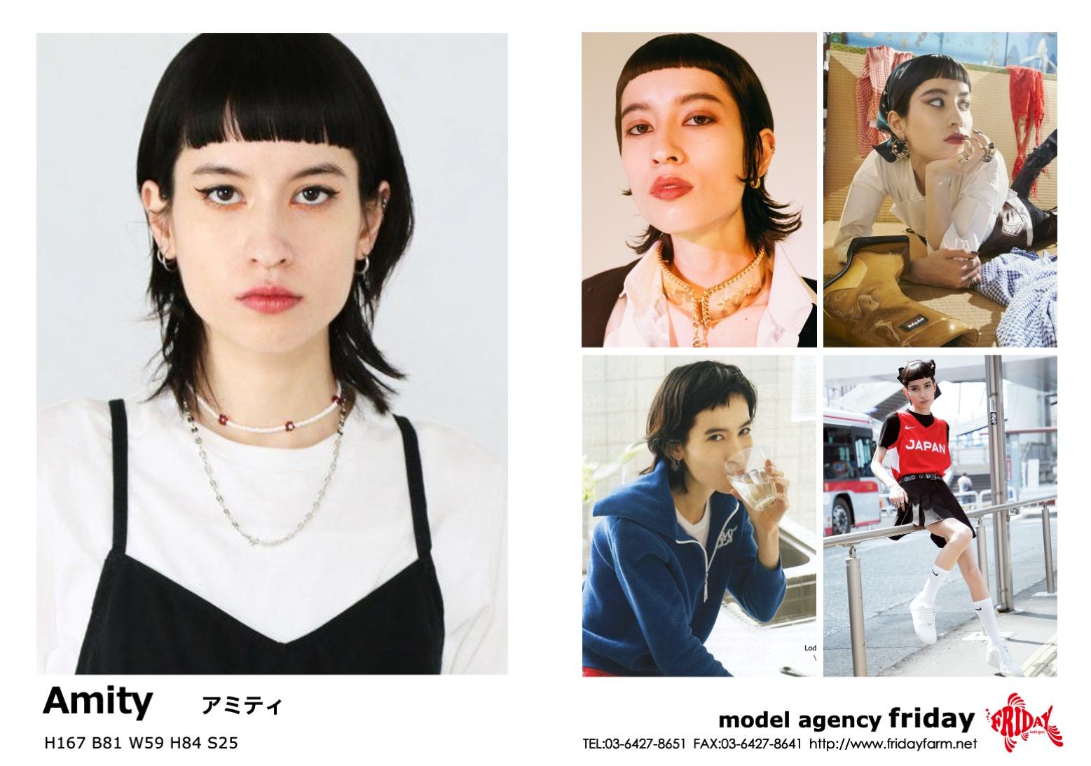 Amity - アミティー | model agency friday