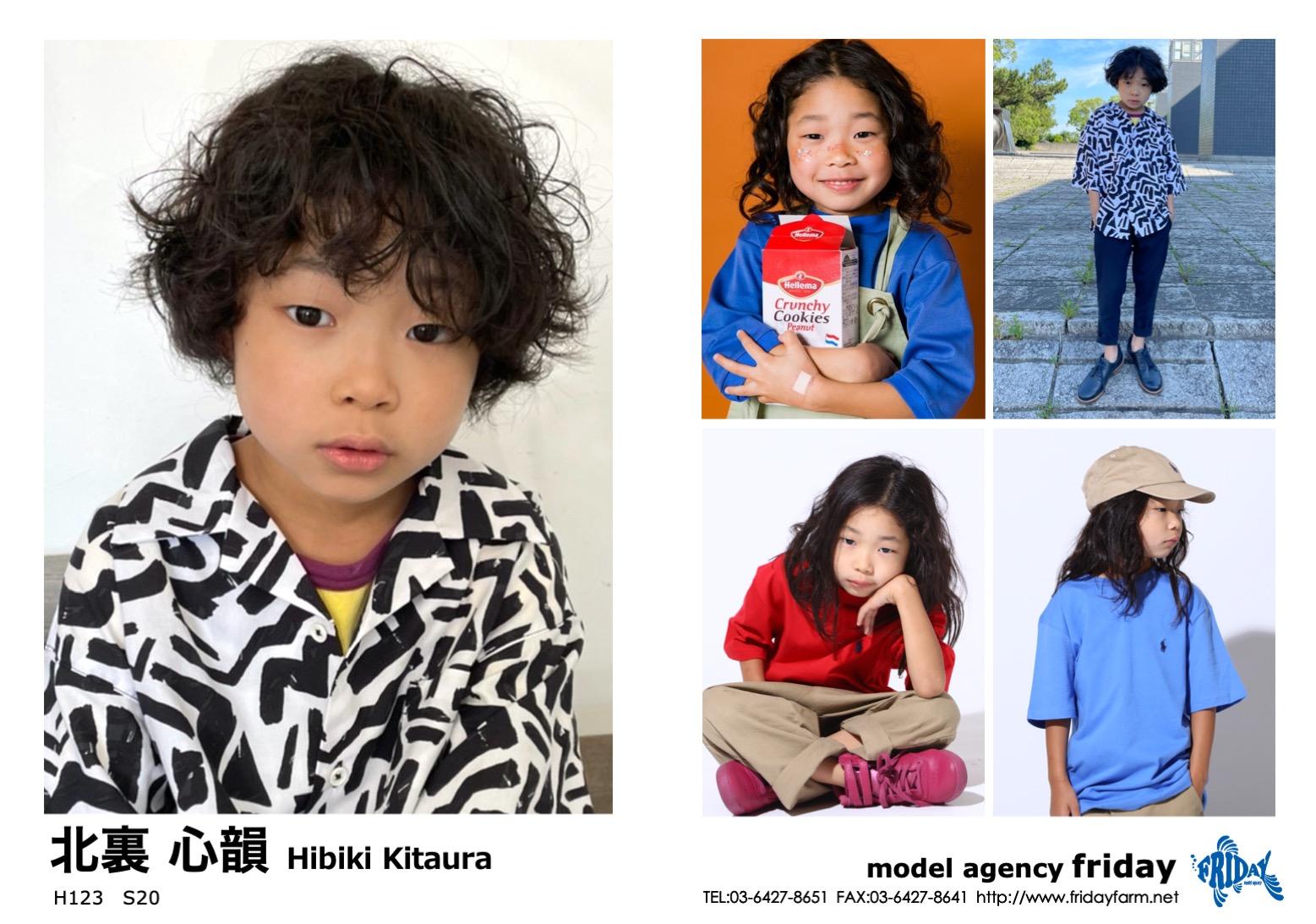 北裏 心韻 - Hibiki Kitaura | model agency friday