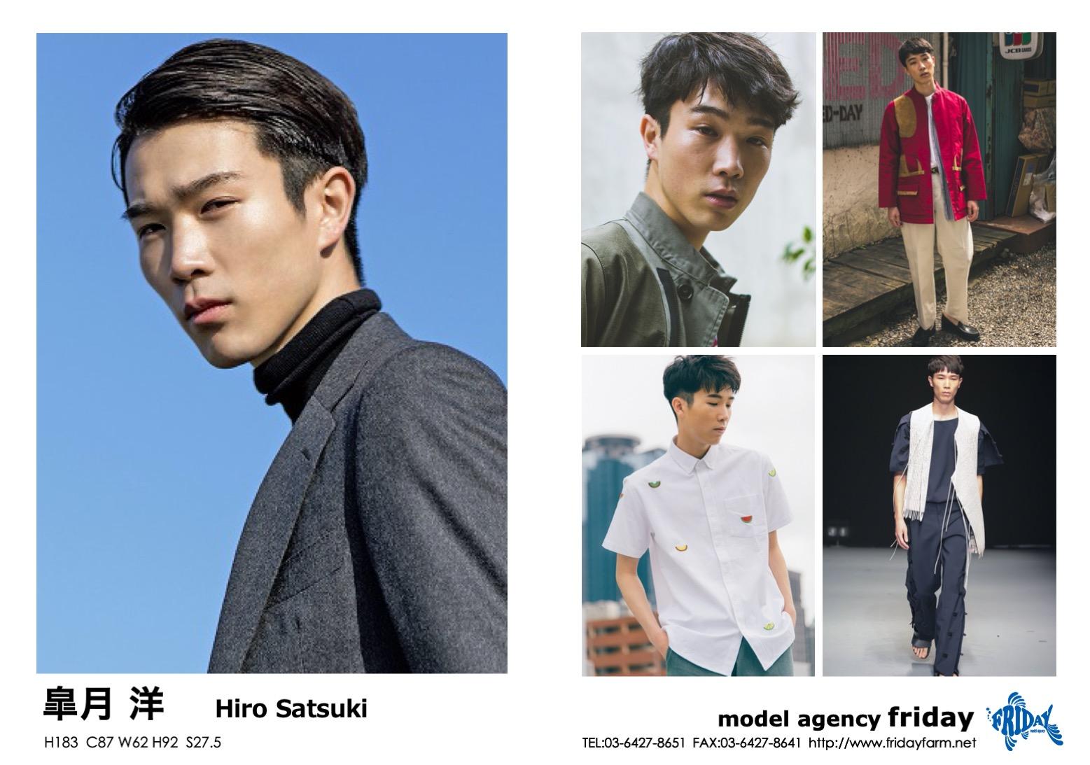 皐月 洋 - Hiro Satsuki | model agency friday