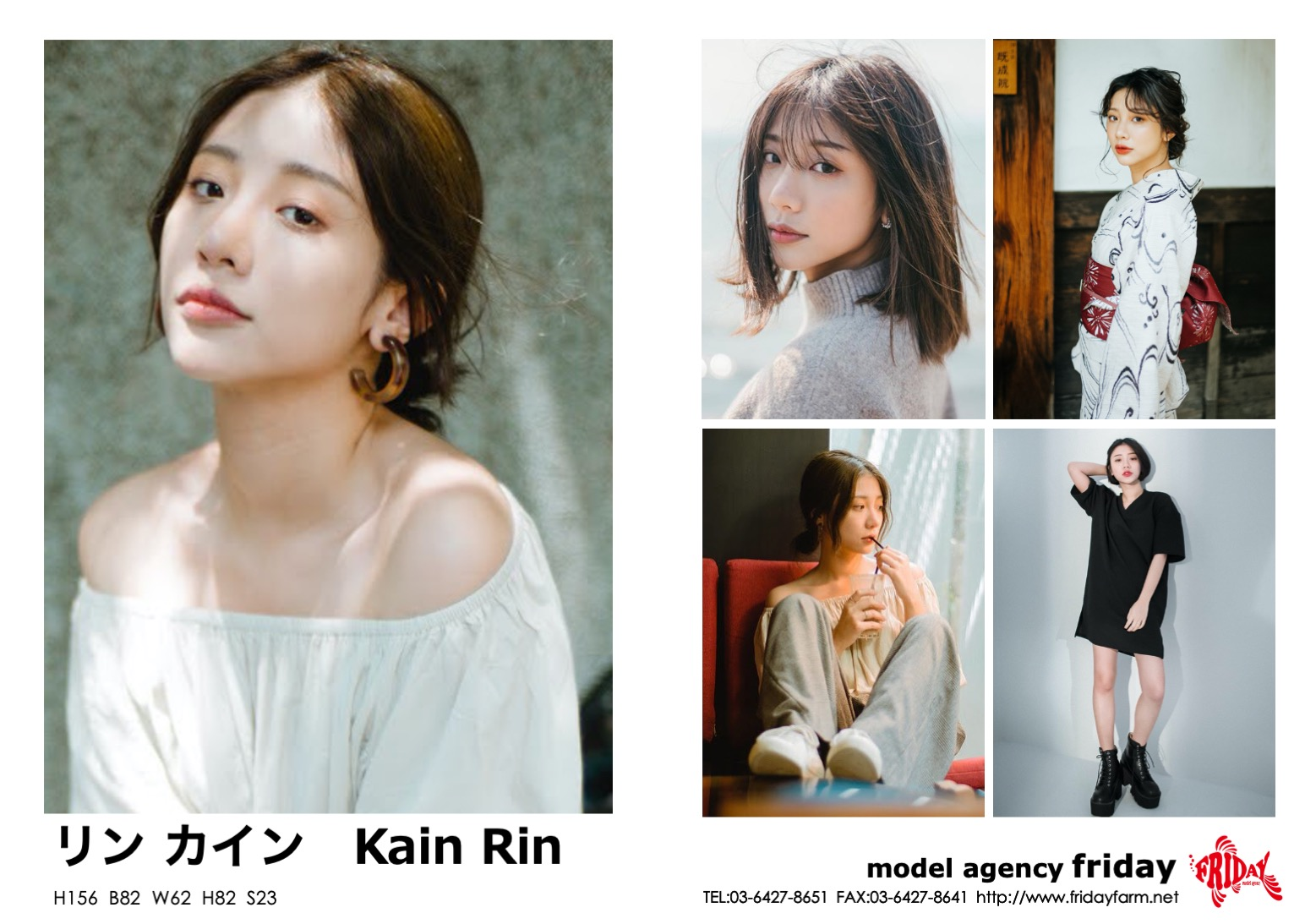 リン カイン - Kain Rin | model agency friday