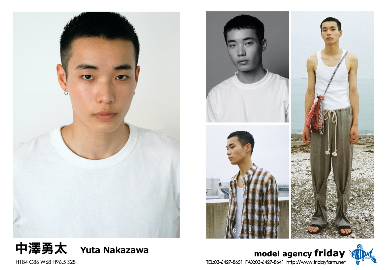 中澤 勇太 - Yuta Nakazawa | model agency friday