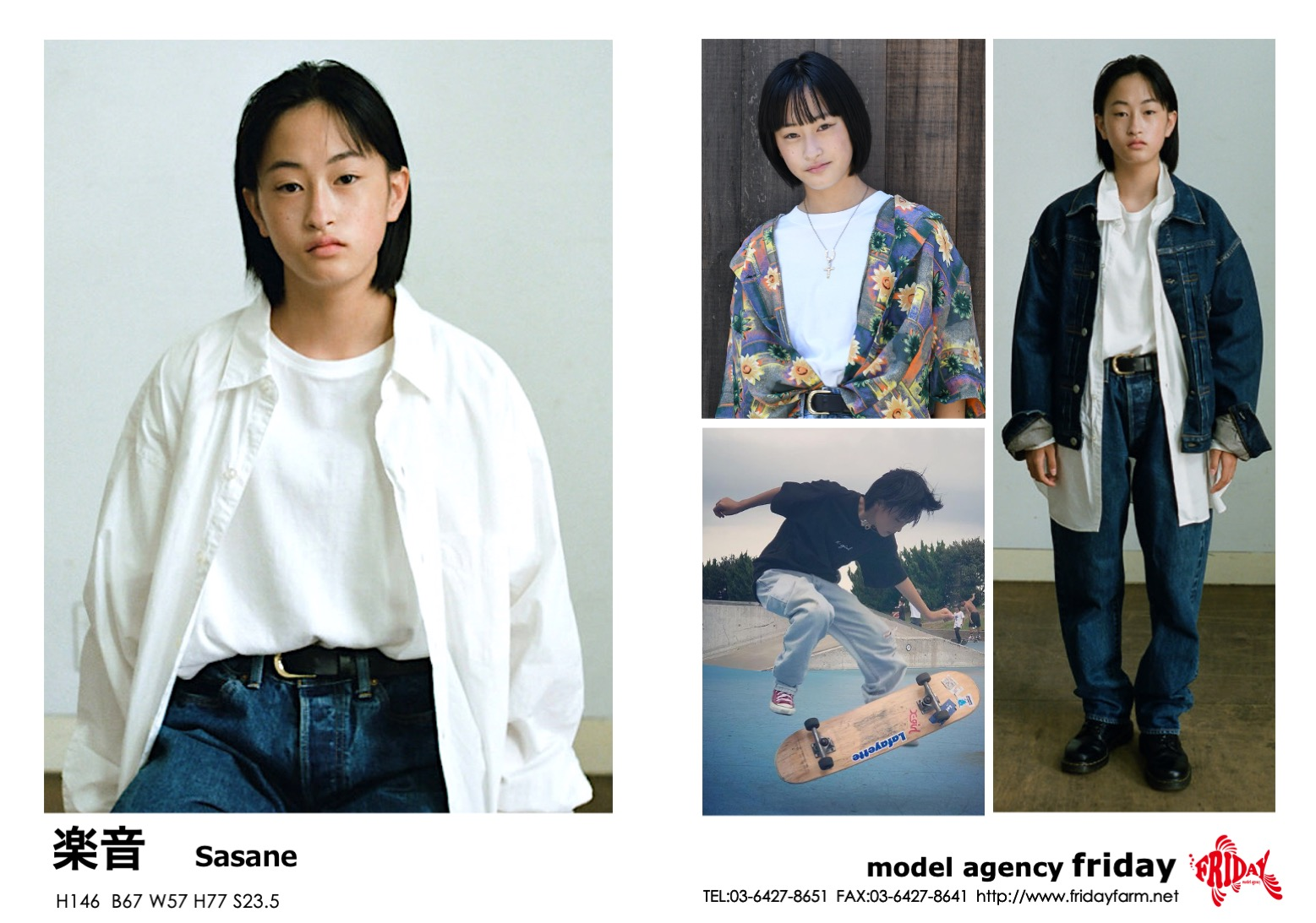 楽音 - Sasane | model agency friday